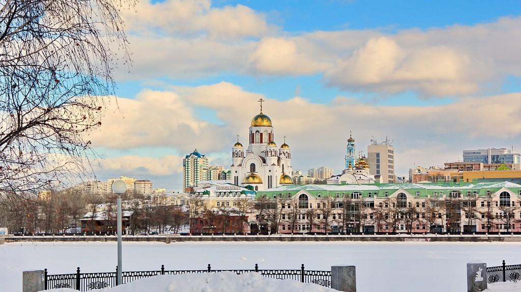 Yekaterinburg |