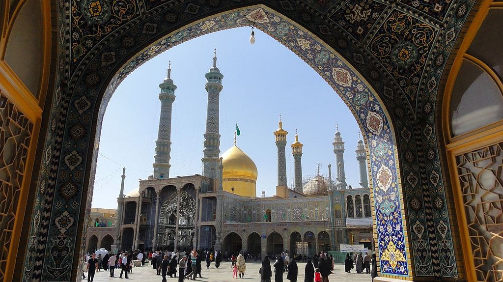 Shrine in Qom | © سید محمود جوادی / Wikimedia Commons