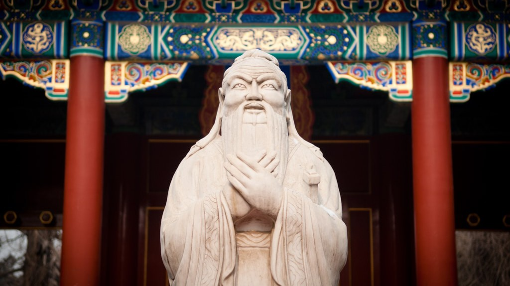 Temple of Confucius | © vincentraal / Flickr