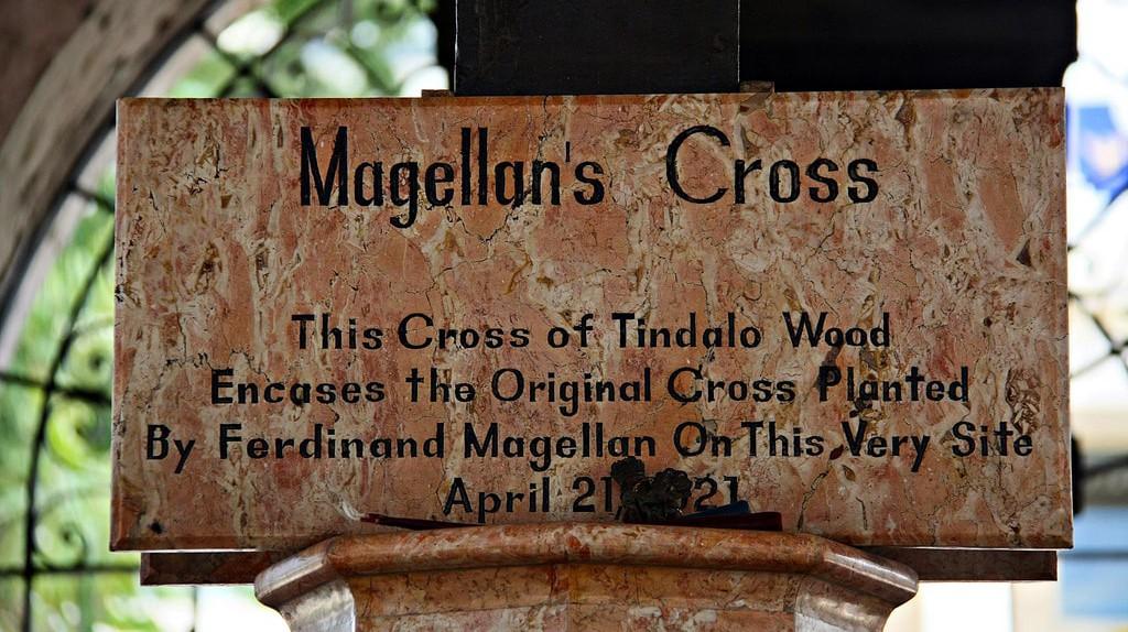 Magellan's Cross   © Fitri Agung/Flickr