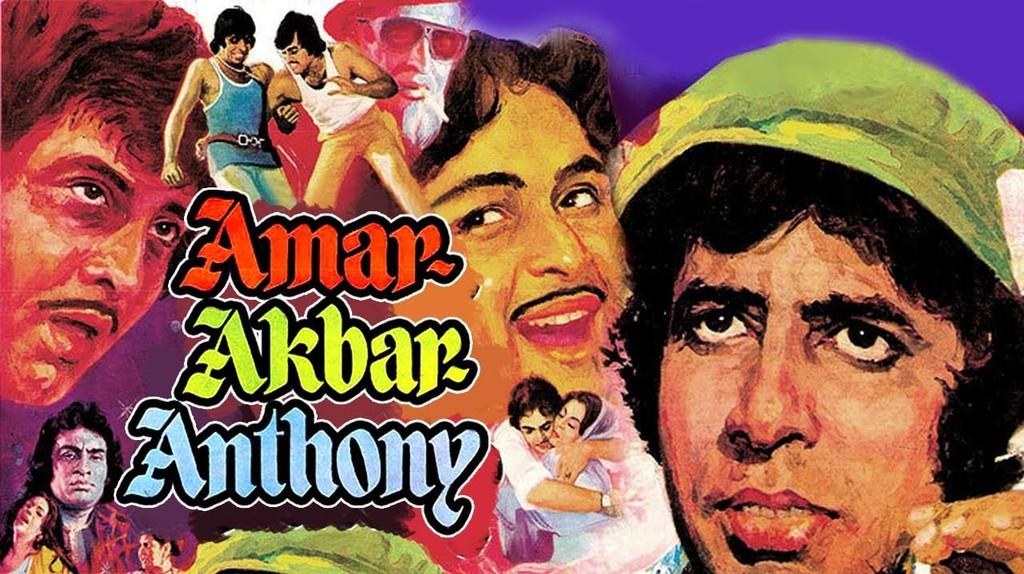 Amar Akbar Anthony (1977) | © Youtube