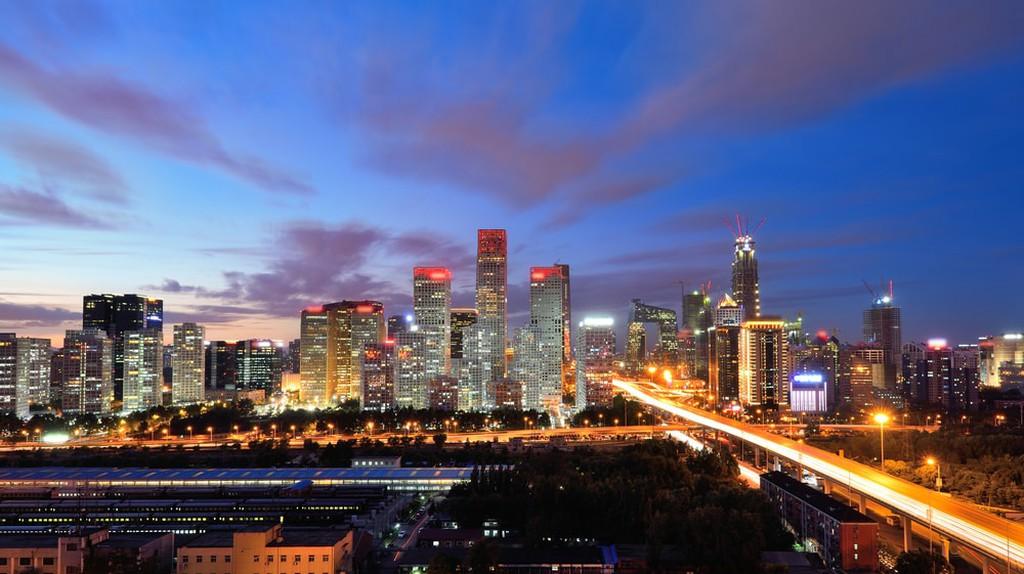 Beijing CBD Skyline at night