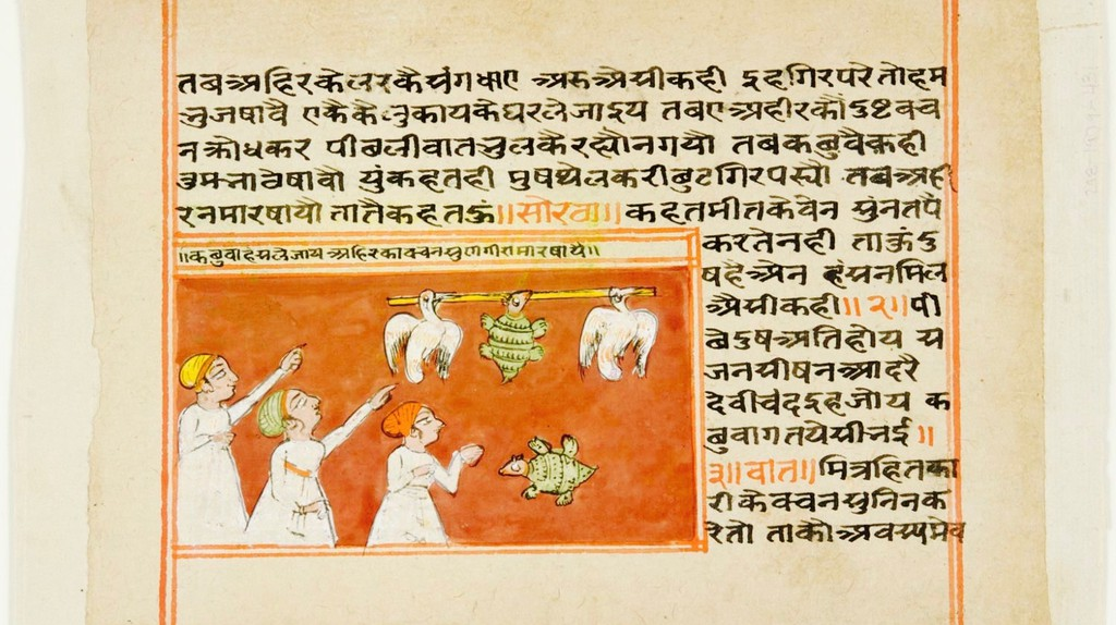 An 18th century manuscript page of Panchatantra, a collection of Indian folktales