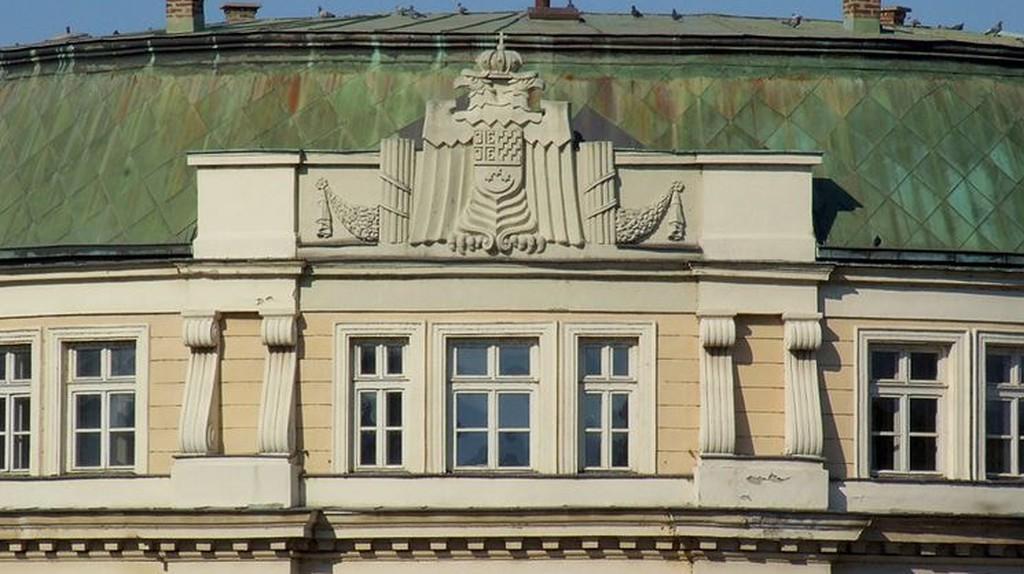 The University of Niš | © Pudelek/WikiMedia Commons