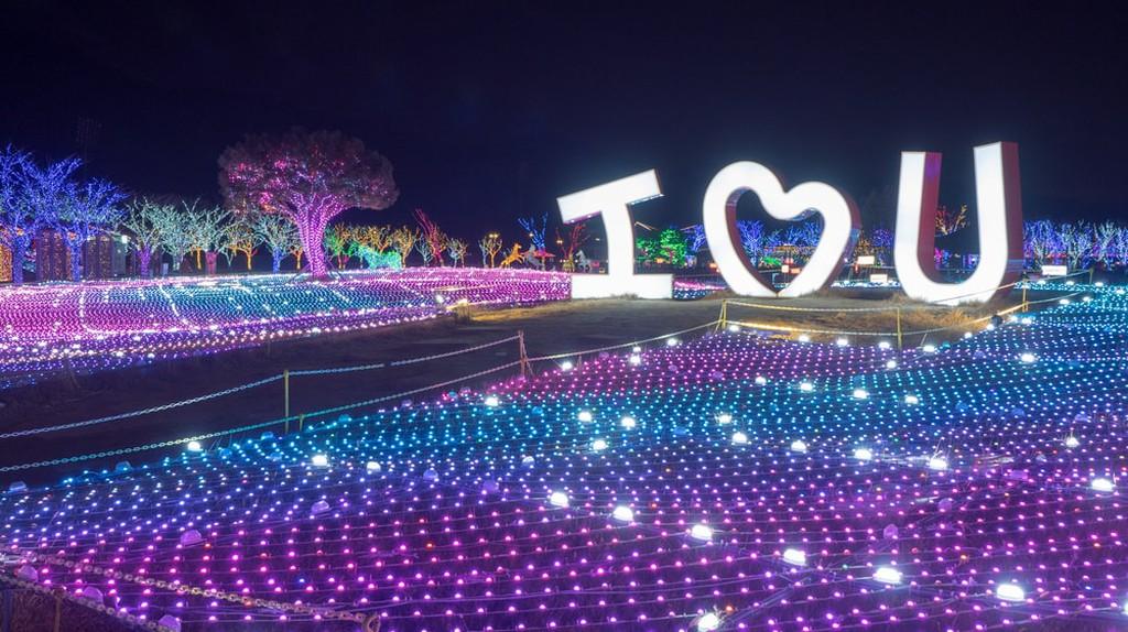 Illumia, Theme Park of Light in Busan, South Korea