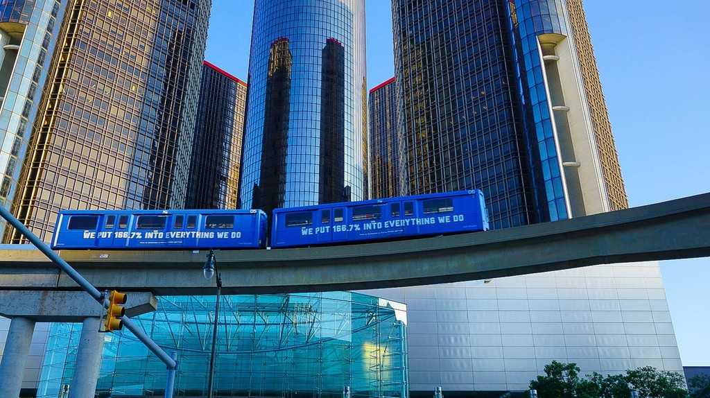 The DPM and the GM Renaissance Center