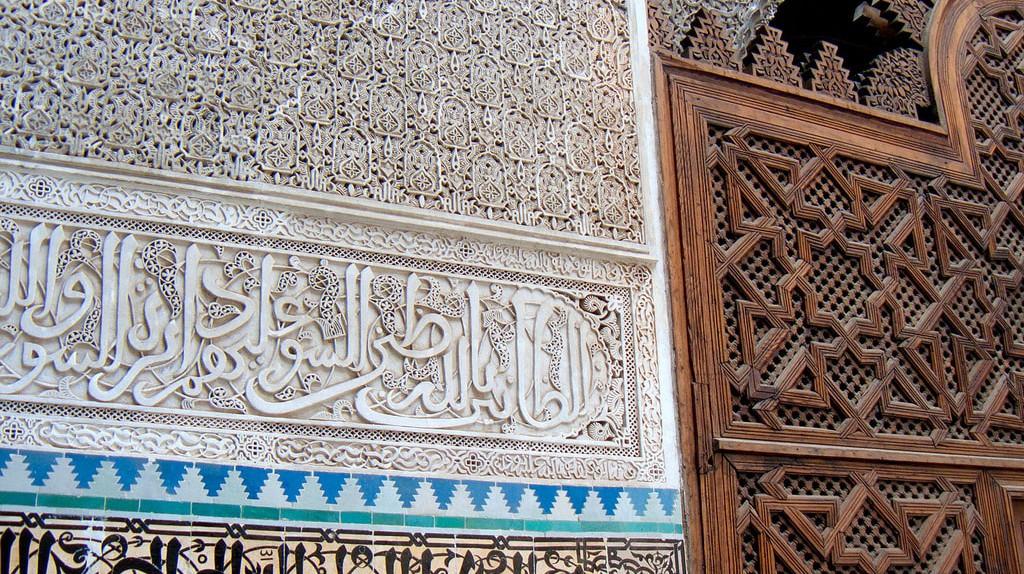 Hand-carved wood at Al-Qarawiyyin Mosque
