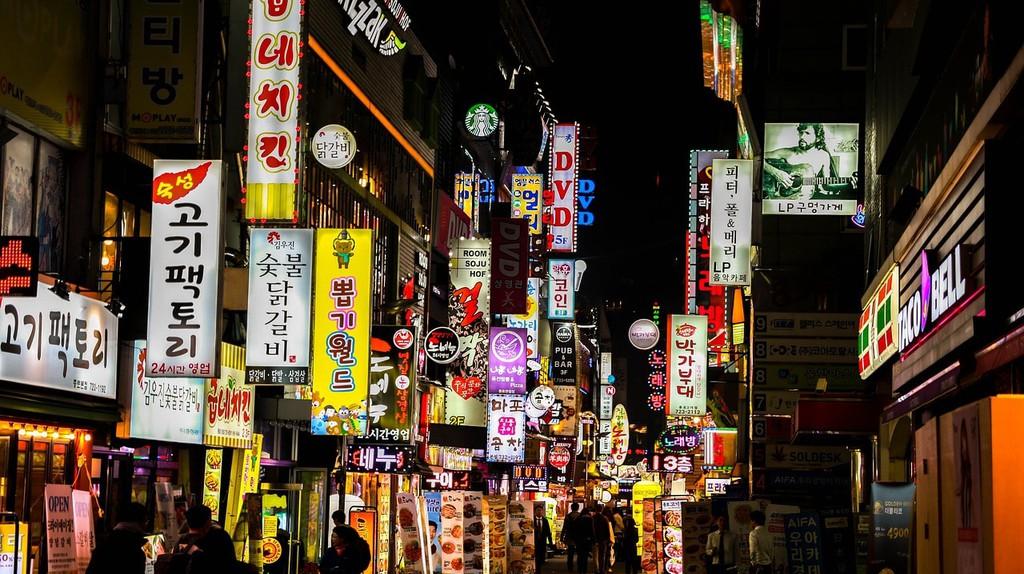 Night falls over Seoul, South Korea | © 8minwoo / Pixabay