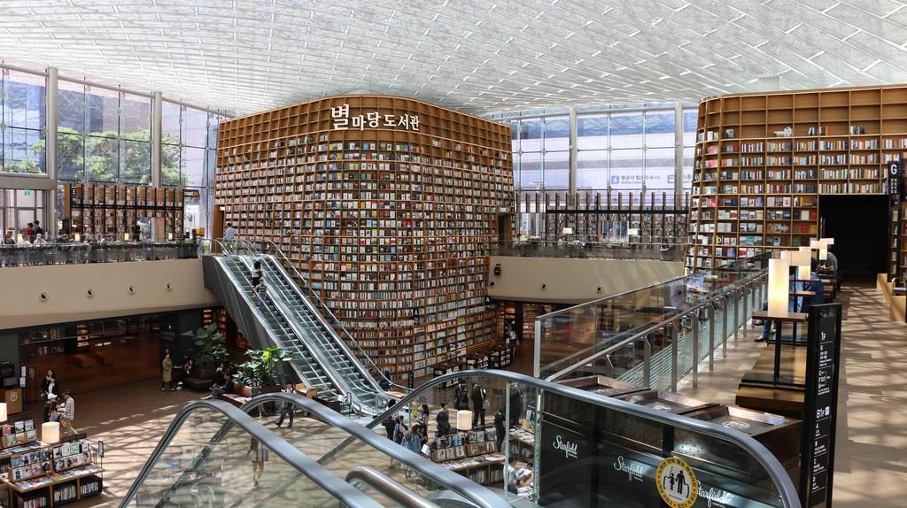 Starfield COEX Mall, South Korea