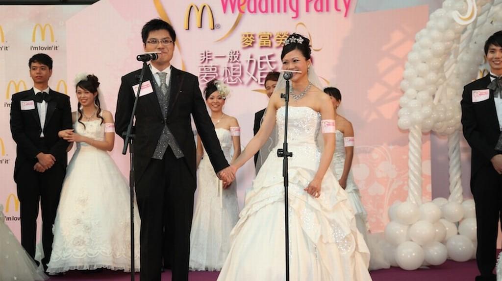 McDonald's Wedding Party