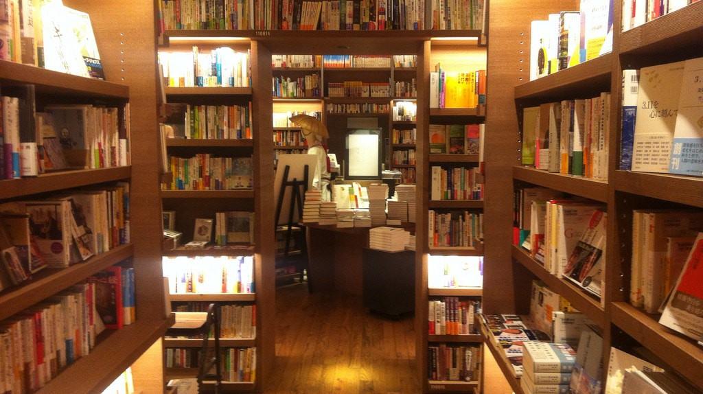 Daikanyama TSUTAYA Bookstore, Tokyo