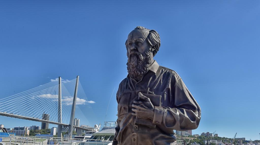 The monument to Alexander Isayevich Solzhenitsyn in Vladivostok