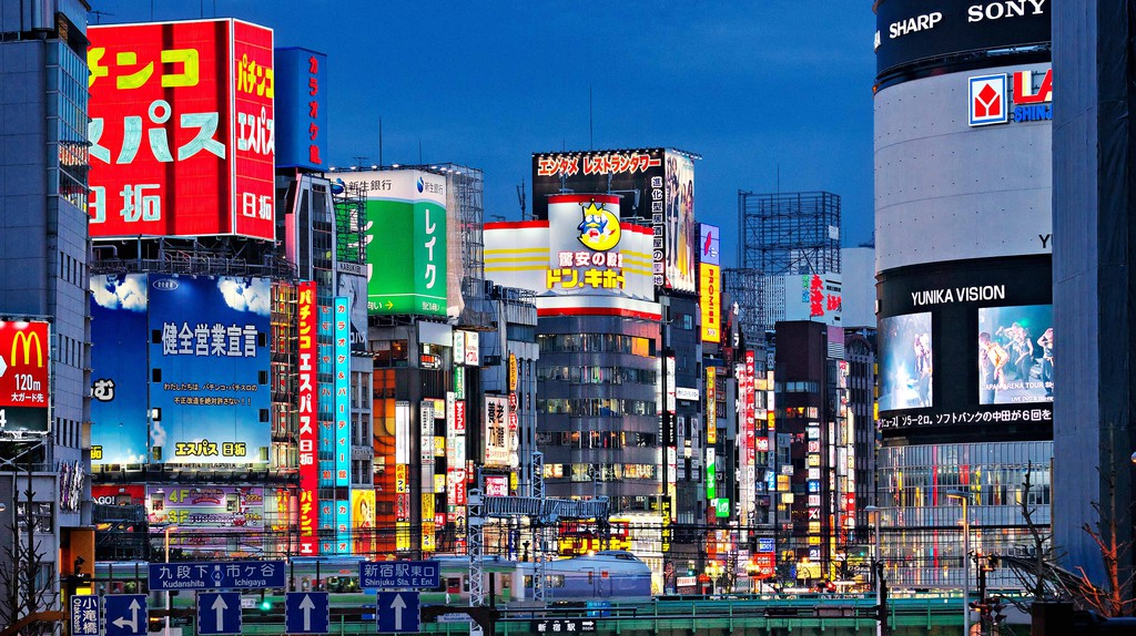 Shinjuku is in the centre of Tokyo