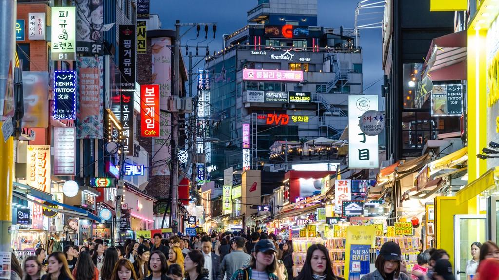 Hongdae area of Seoul in South Korea