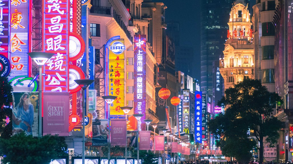 A number of shops line Shanghai's Nanjing Road
