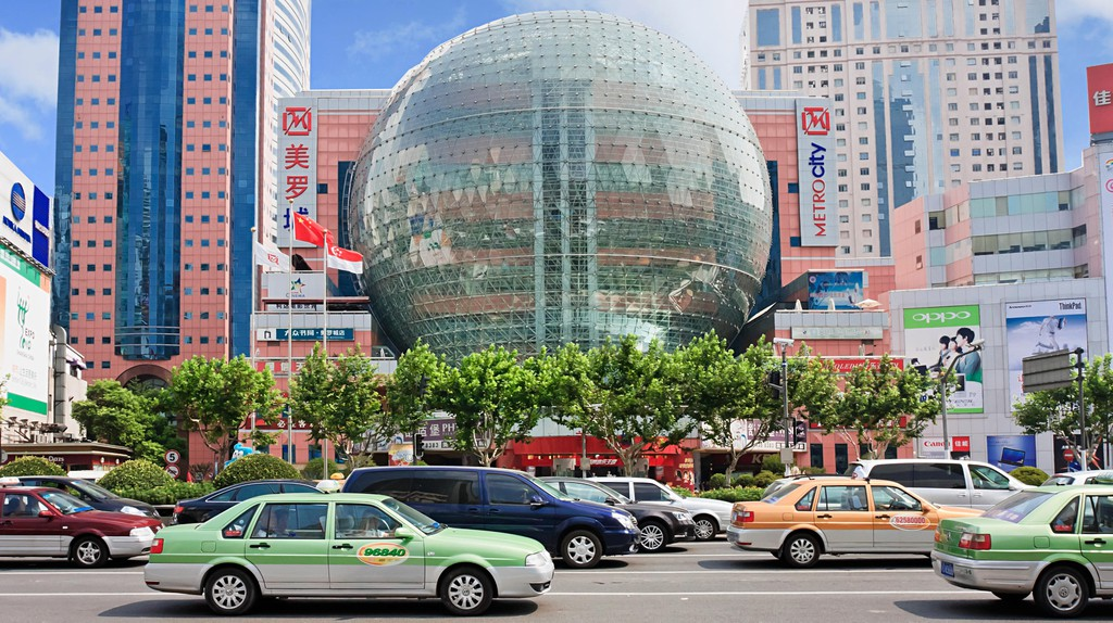 Xujiahui has undoubtedly shed its agricultural and industrial roots
