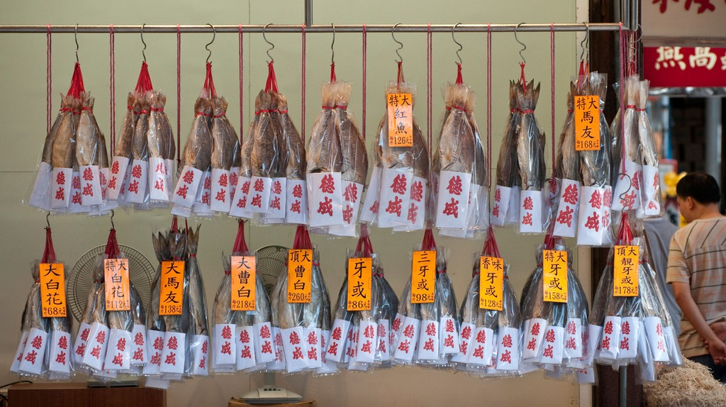 Dried seafood is on display at a market stall in Hong Kong