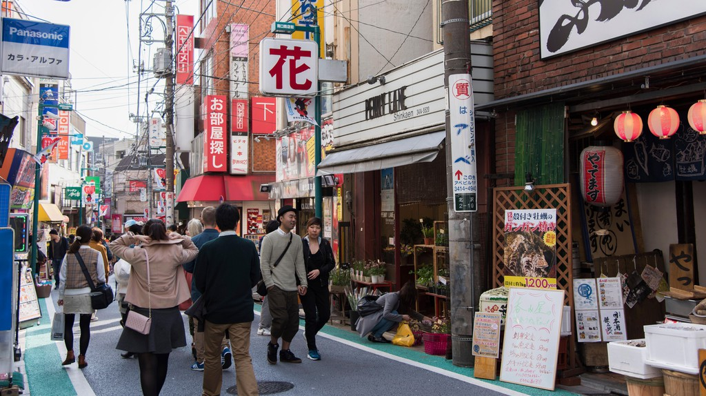 Tokyo is the epicentre of Japanese food, fashion and late-night fun