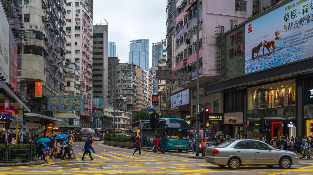 Tsim Sha Tsui is one of the busiest districts in Kowloon, Hong Kong
