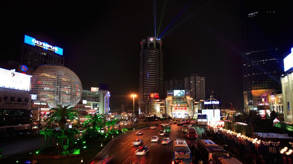 Xujiahui at night, Shanghai