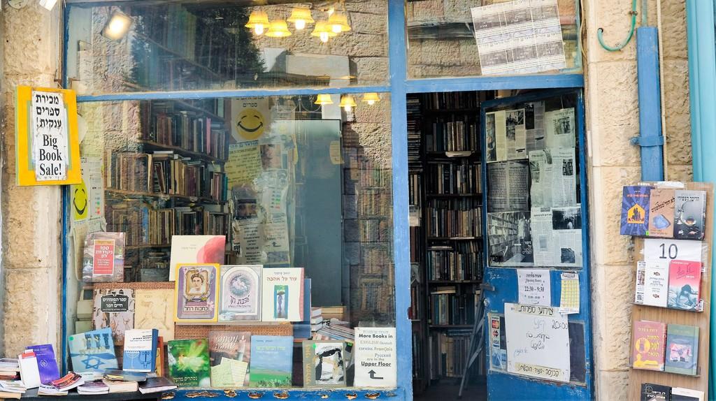 Holzer Bookstore, Jerusalem, Israel
