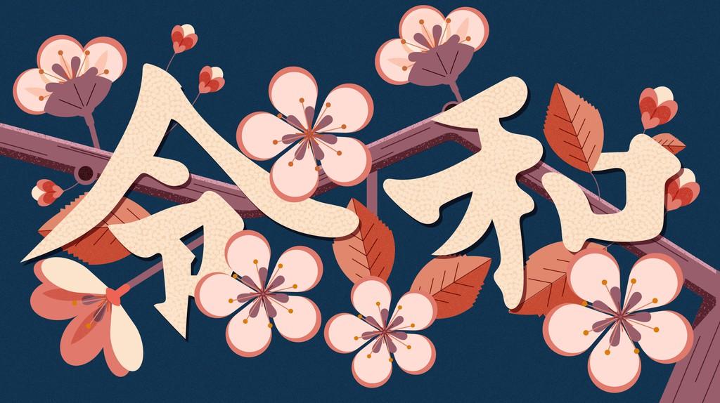 Ling Tang / © Chuyến đi văn hóa