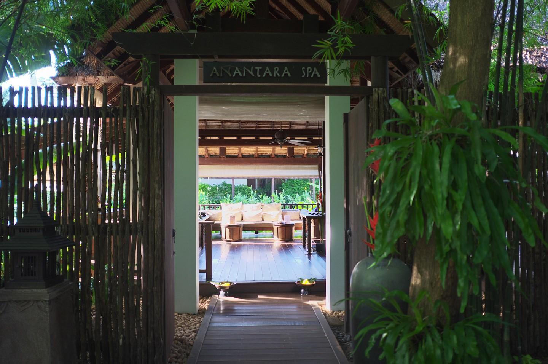 Anantara Layan Phuket Resort, Choeng Thale