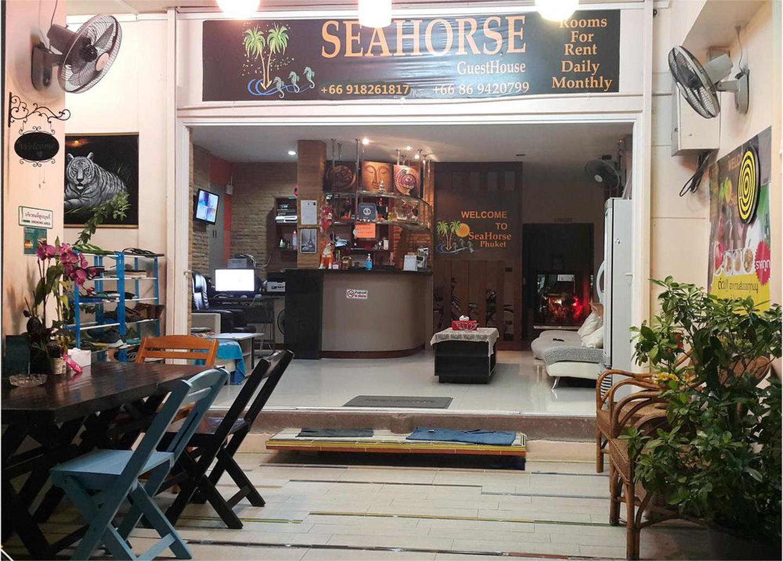 SeaHorse Phuket Hotel & Hostel, Patong Beach