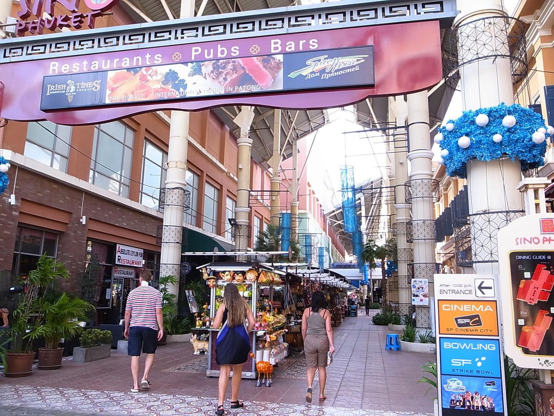 Centro comercial Jungceylon