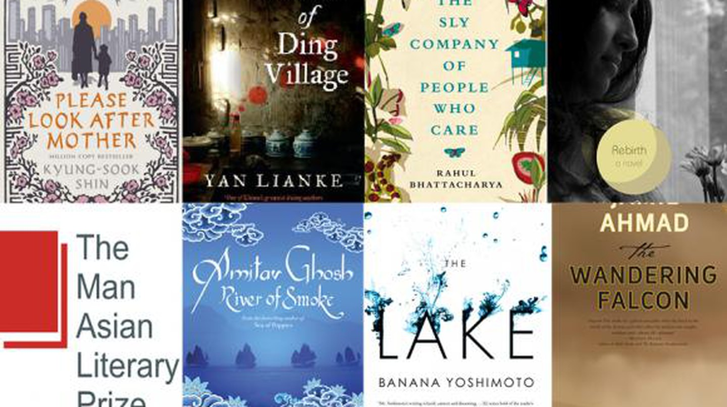 The Man Asian Literary Prize Shortlist