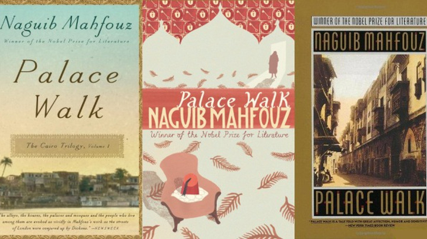 Palace Walk book covers | © Anchor Books