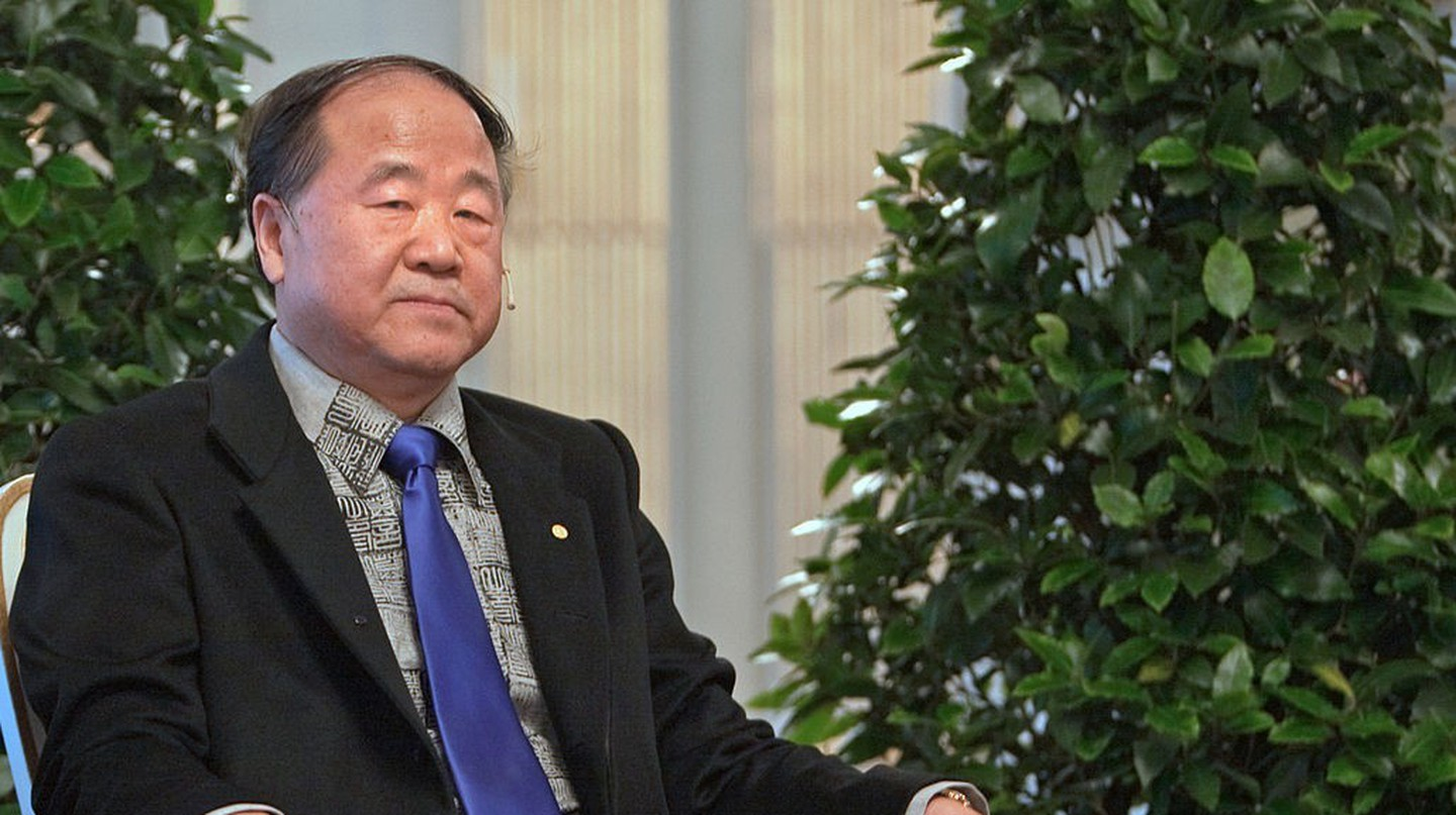 Mo Yan, Nobel Prize winner in literature 2012 ! ©Bengt Nyman / Wikimedia Commons