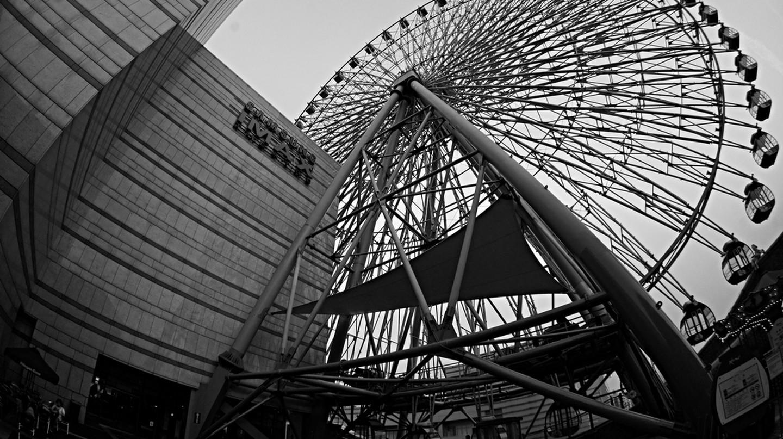 Imax Cinema in Taipei | © soeperbaby/Flickr