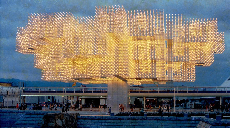 Expo 70 Osaka | m-louis / Flickr