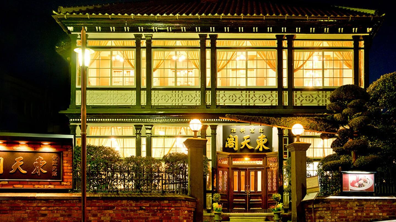 © Totenkaku Royal Chinese Restaurant