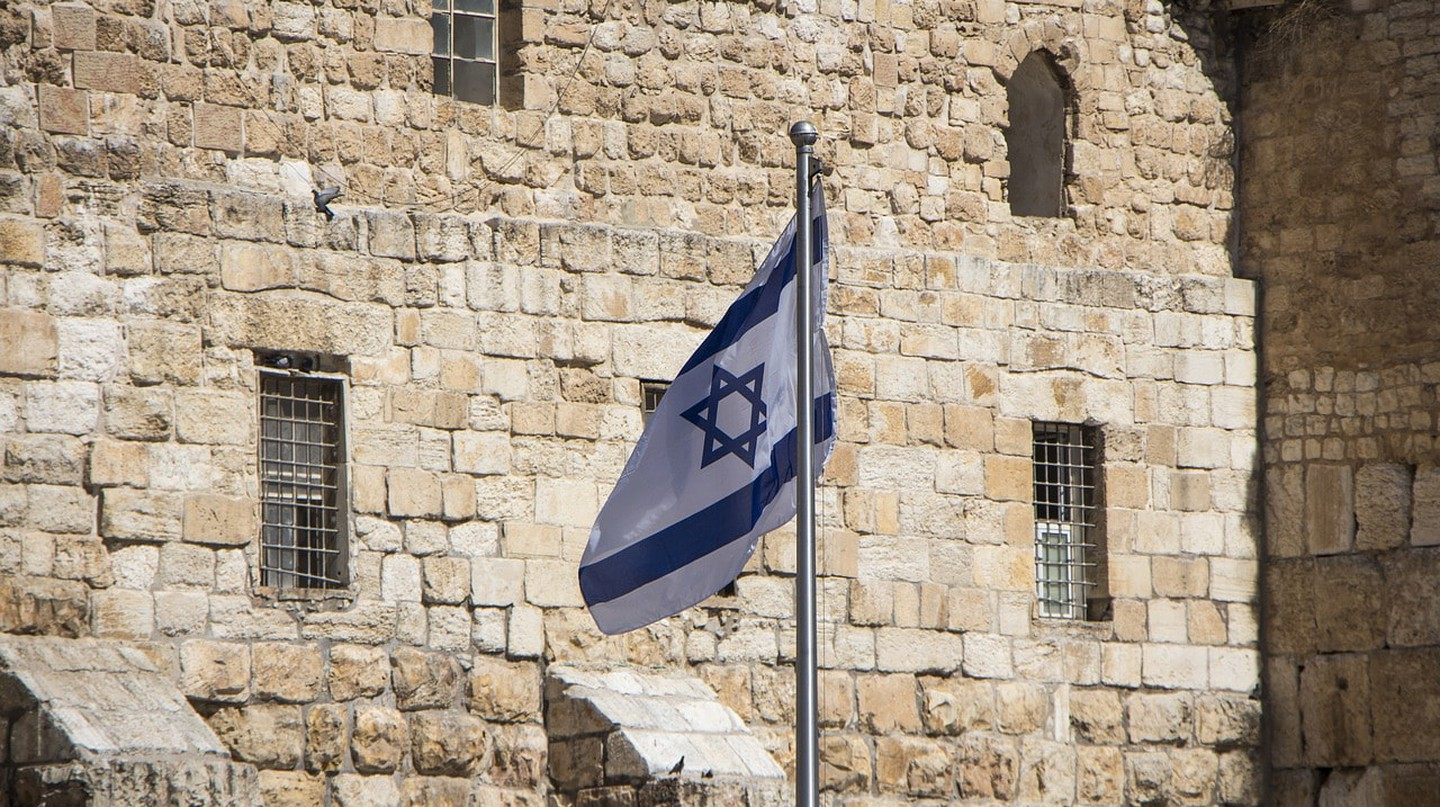 Israel celebrates its 70th Independence Day this year | ©Pixabay