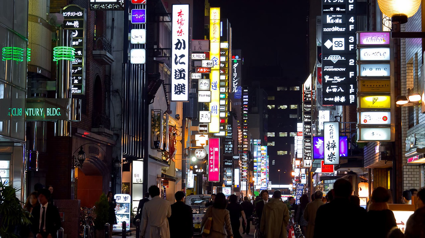 Night Scene, Osaka | Courtesy of Okasa Night