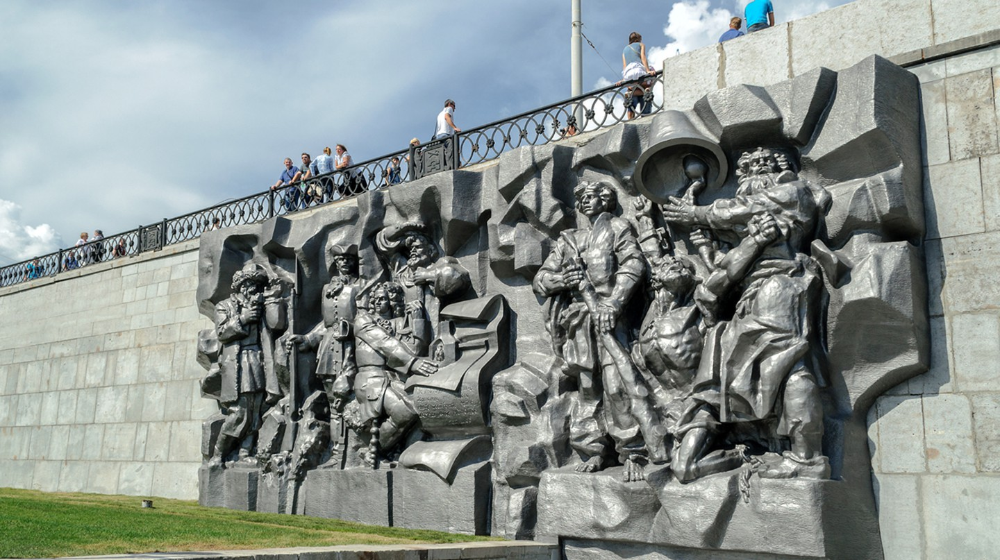 The founders of the city of Yekaterinburg | © Marina Zezelina / Shutterstock