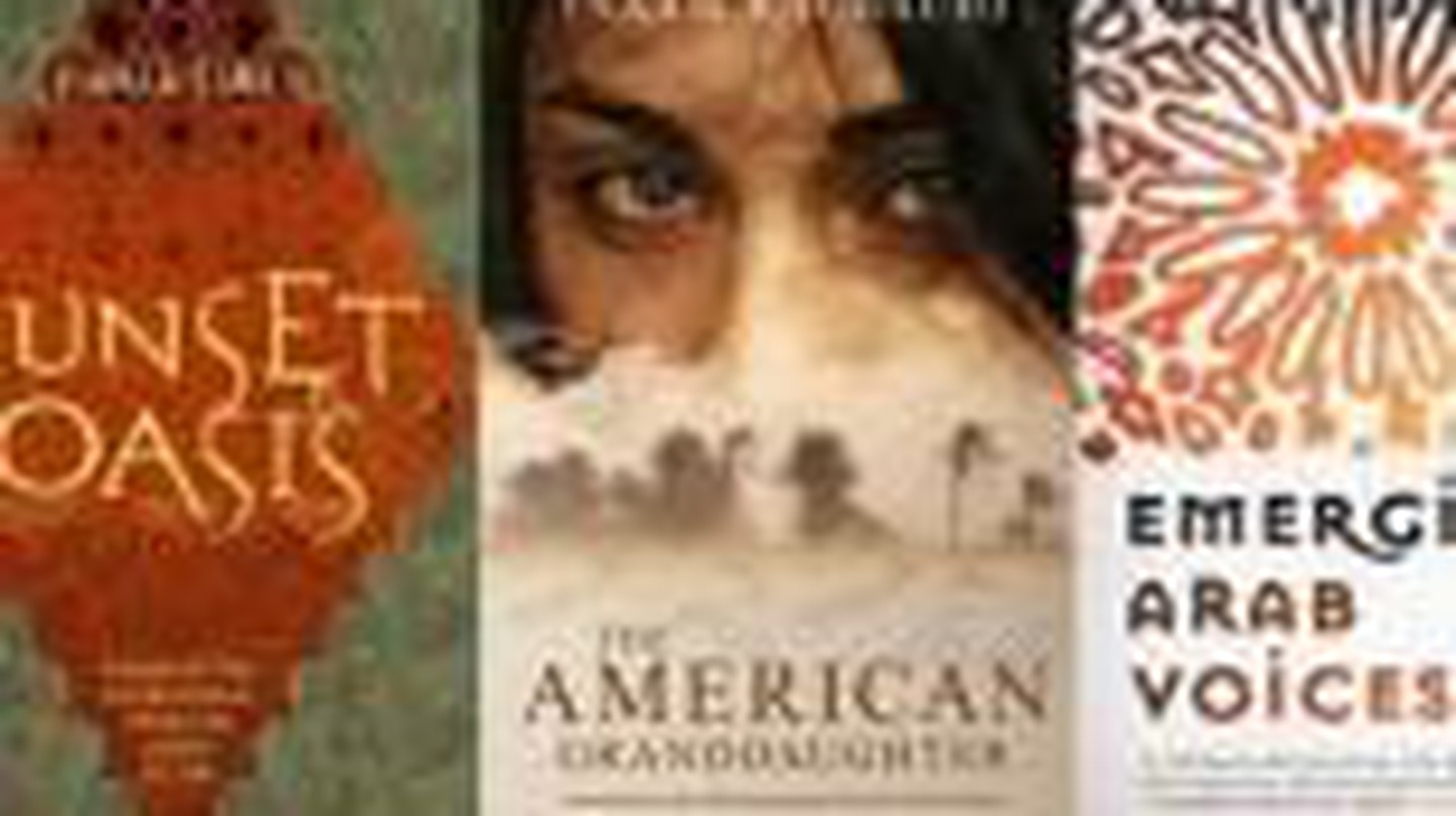 The International Prize for Arabic Fiction