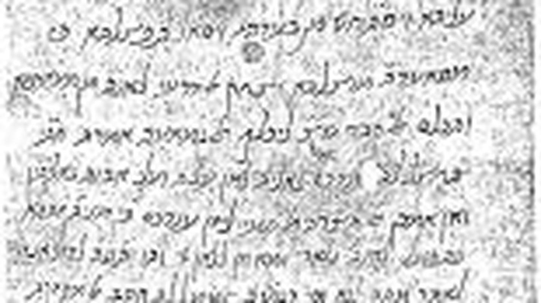 Maimonides: Medieval Philosopher of Judaism
