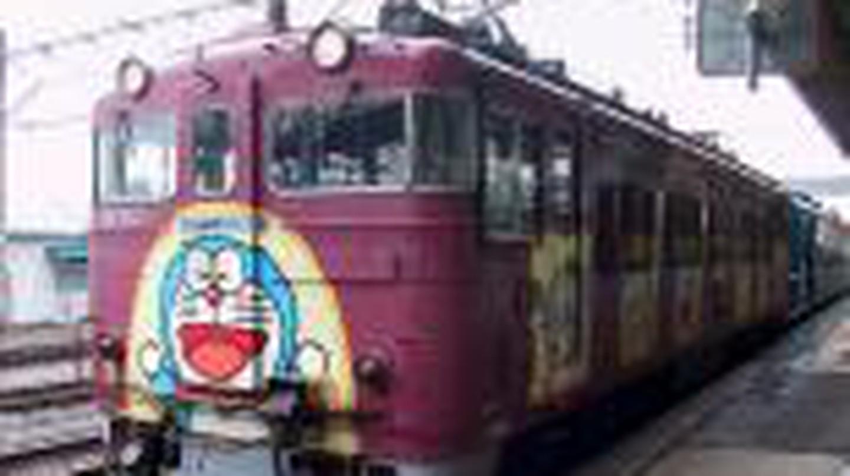 Doraemon As Cultural Diplomat