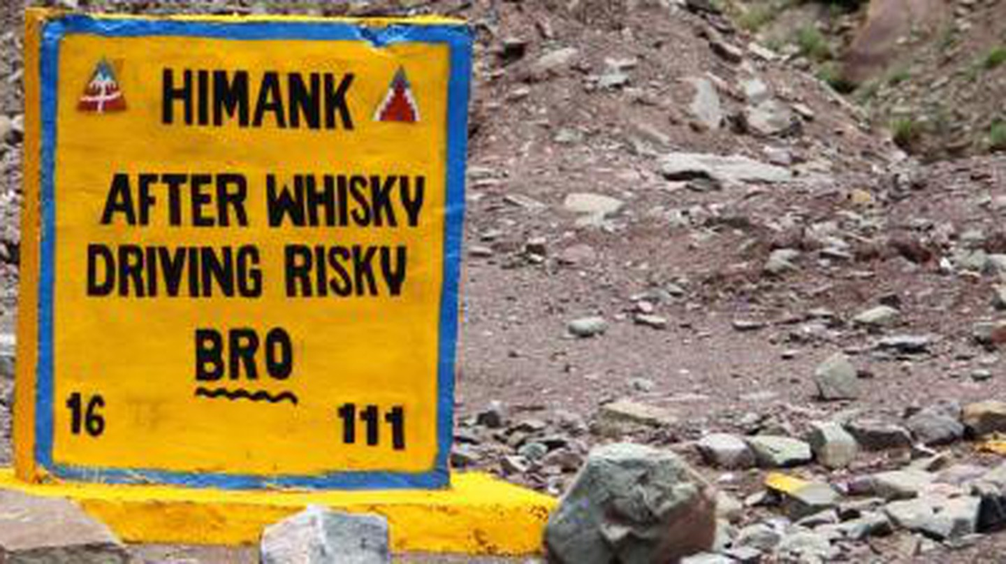 India's Most Outrageously Hilarious Road Signs
