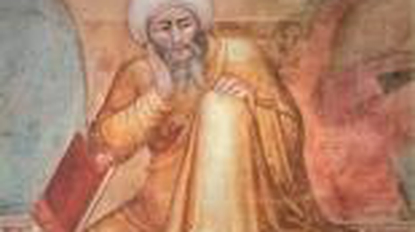 Ibn Rushd (Averroes) and his Impact in the West