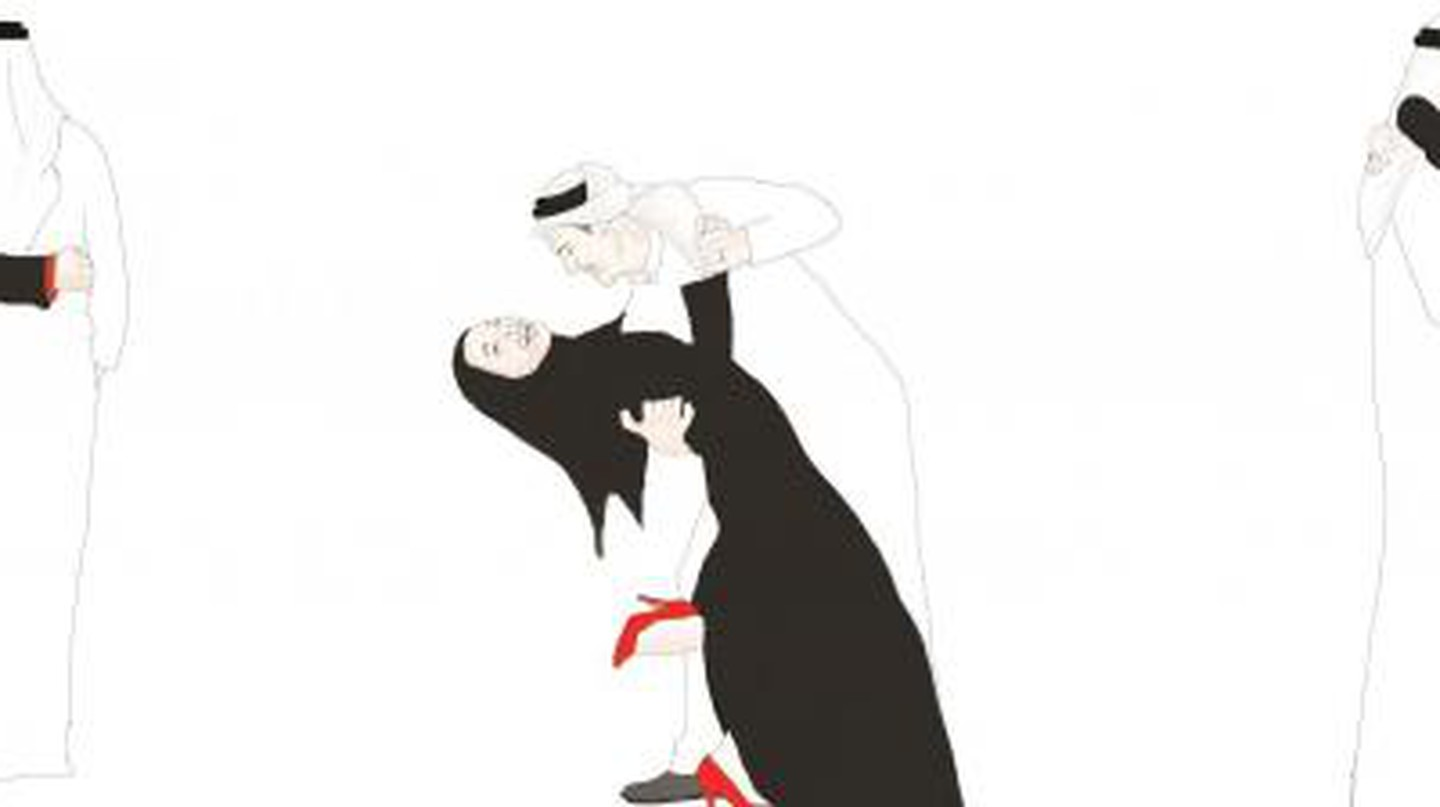 In the Open: An Artistic Perspective on Bahrain