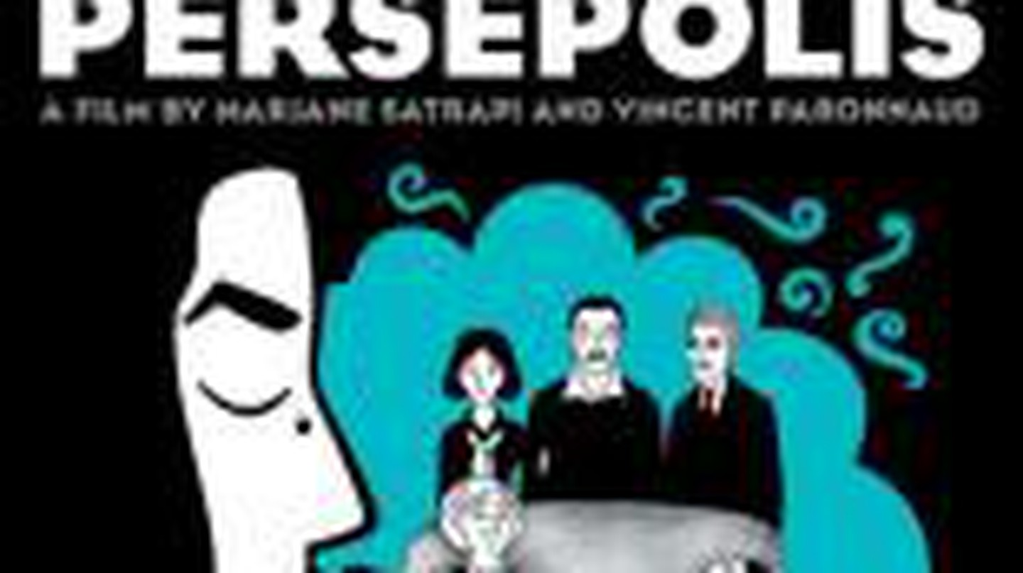 Marjane Satrapi In Black And White