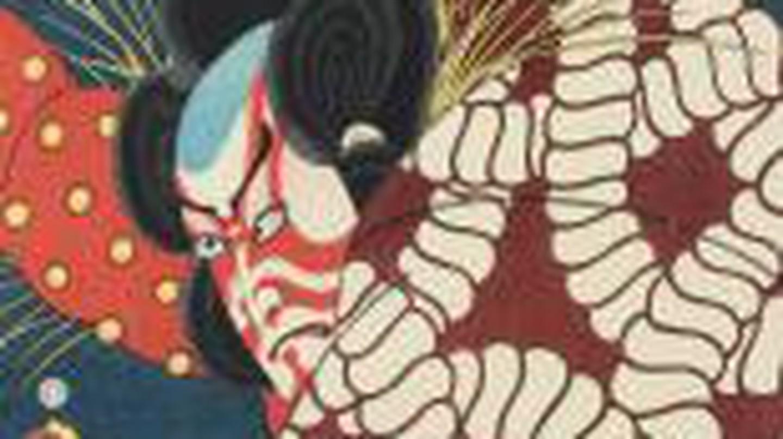 Kabuki: Japanese Theatre Prints