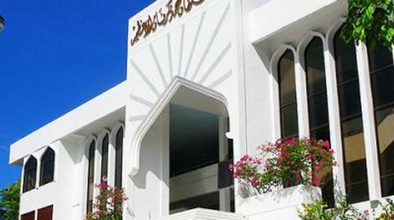 Top Cultural Sights And Venues In Malé, Maldives
