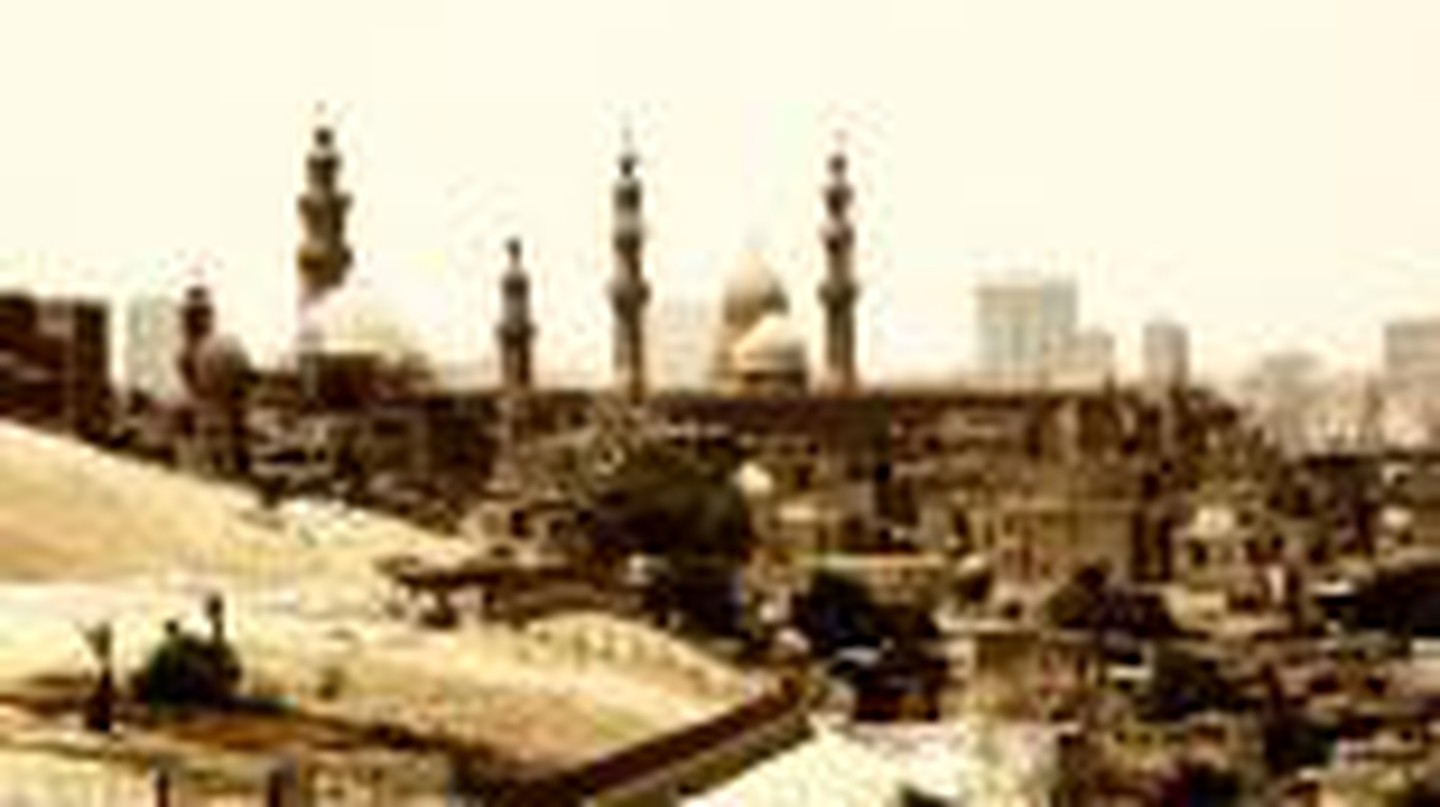Cairo's Lost House of Wisdom: The Great Cultural Legacy of Egypt