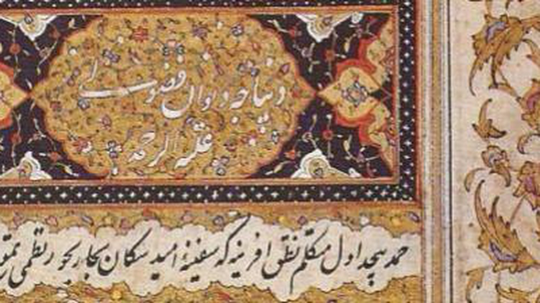 Million's Poet: Abu Dhabi's Prestigious Poetry Programme