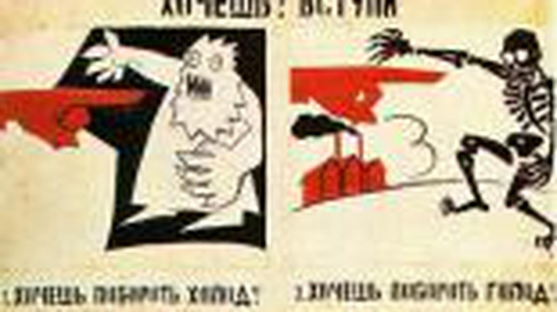 Alexander Rodchenko: Russia's Pioneering Modernist Artist